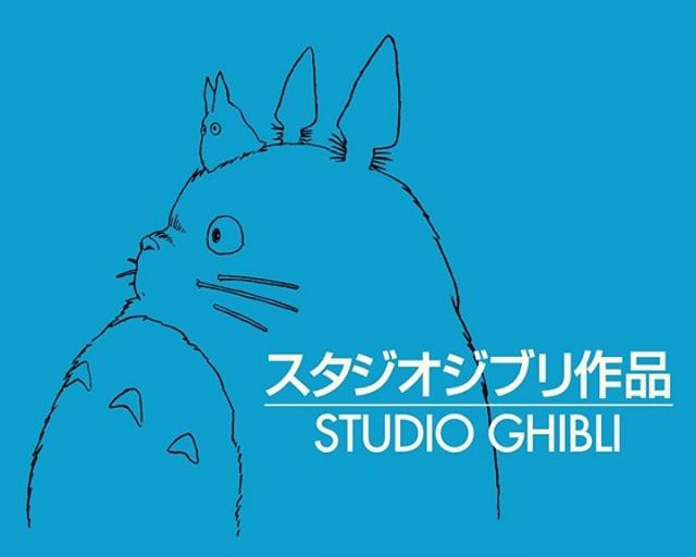 Mi vecino Totoro Hayao Miyazaki 1988 (7)