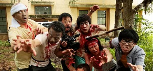 One Cut of the Dead-1